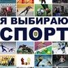 Спорт ОНАПТ. Первенство ВУЗов Одессы