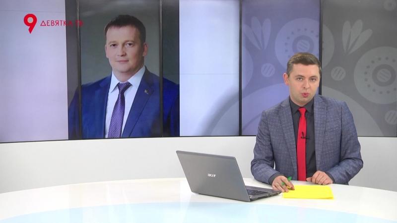 Давеча от 24.09.18 Новый директор кирово-чепецкого филиала Уралхим