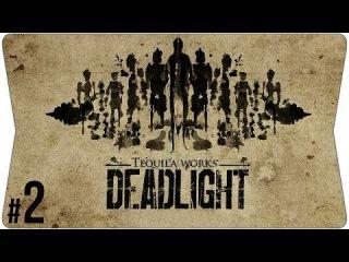 Deadlight | #2 | Head Shot!