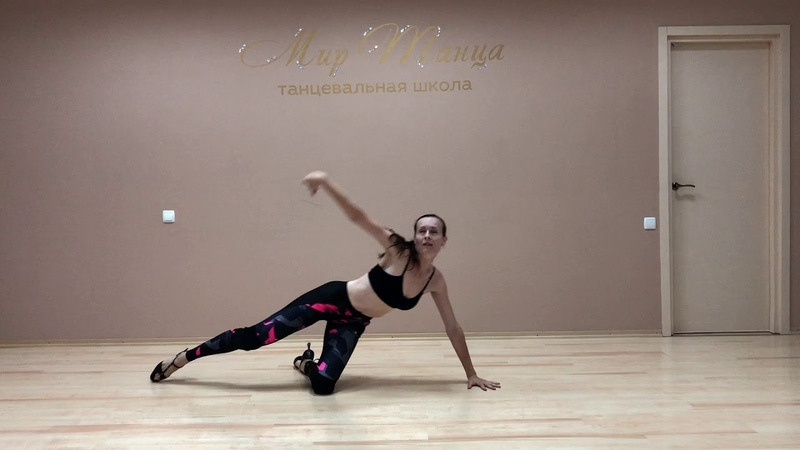 Strip dance,Go-Go,High heels Севастополь .Танцевальная школа Мир Танца