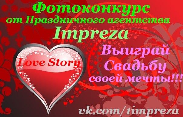 https://pp.vk.me/c315329/v315329538/a568/1tH_znUEOa8.jpg