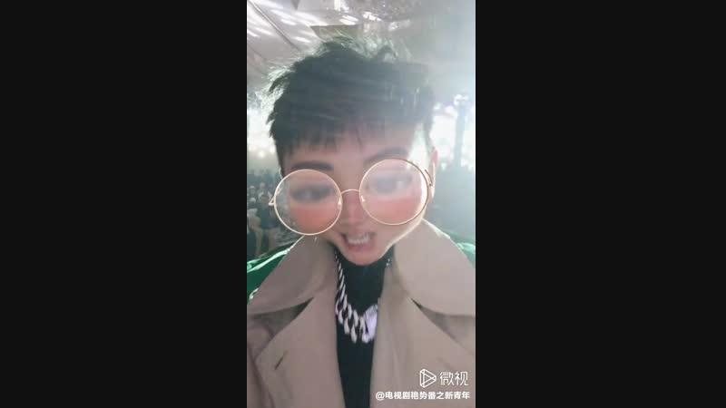 [VIDEO] 190122 Z.Tao @ Yan Shi Fan Drama PressCon in Beijing