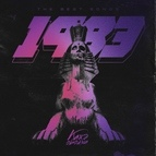 Кажэ Обойма альбом 1983 (Best)
