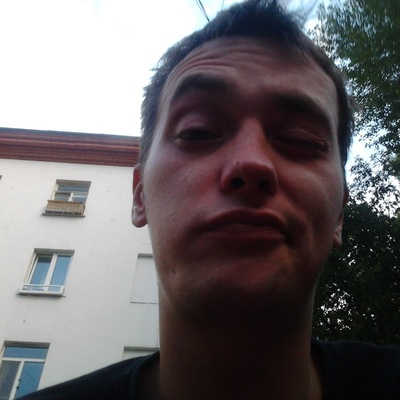 Александр Ерофеев, 17 сентября , Москва, id15923160