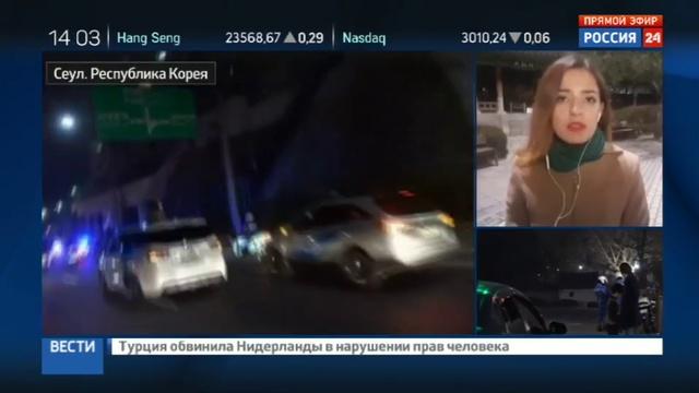 Новости на Россия 24 • Пак Кын Хе покинула Голубой дом и пошла к обычному