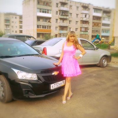 Юлия Князева, 11 февраля , Каменск-Уральский, id141635884