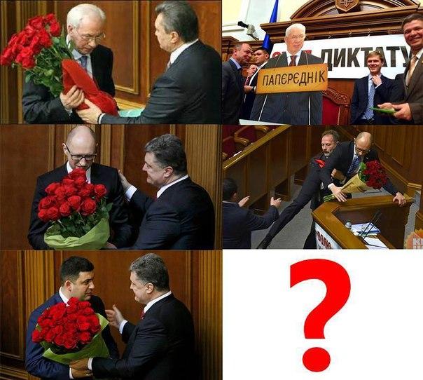 Новый украинский Кабмин столкнется с пятью трудностями, - Bloomberg - Цензор.НЕТ 716
