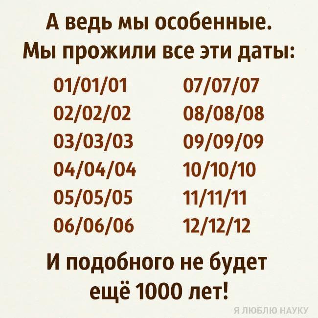 https://pp.vk.me/c543100/v543100852/1ba5b/avFYVJX7Yxs.jpg