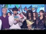[RUS SUB][08.06.18] BTS - 1st Place + Ending @ Music Bank