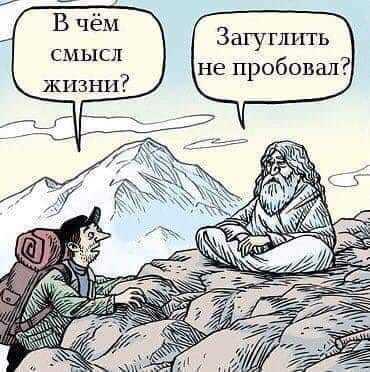 ВЕСЕЛАЯ ЭЗОТЕРИКА - Страница 4 KMM0V_LJOls