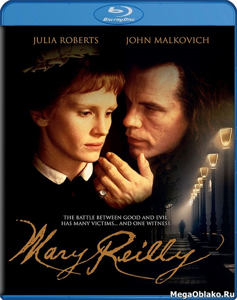 Мэри Райли / Mary Reilly (1996/BDRip/HDRip)