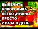 Форум Эффективные Методы Лечения Алкоголизма Самые Действенные Средства При Алкоголизме Сколько Стоит Вызвать Нарколога На До