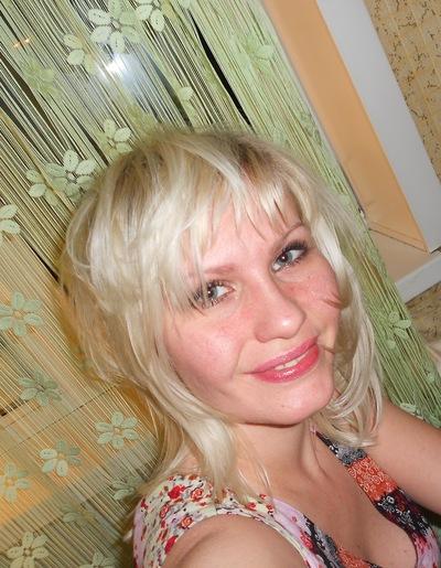 Марина Фомина, 21 октября 1990, Кривой Рог, id159898836