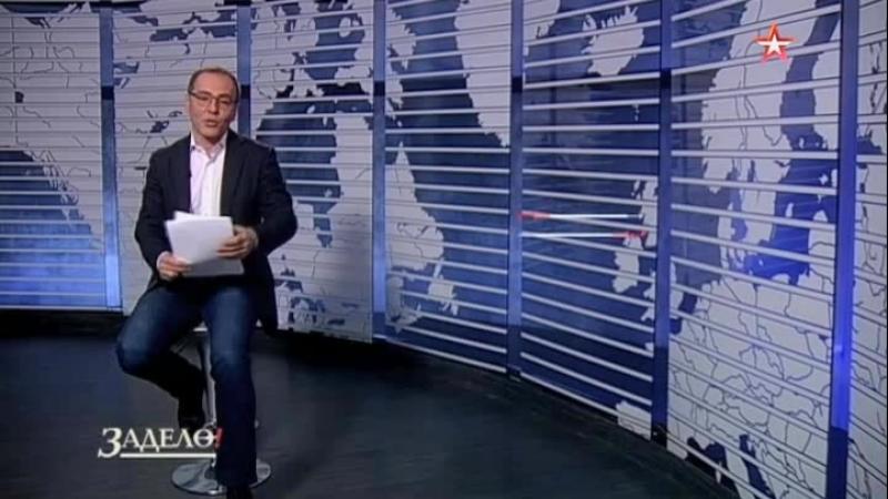 ЗАДЕЛО. Часами слушать лютый бред: как Запад превратил зал ООН в театр абсурда