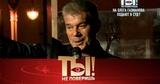 Ты не поверишь! кто подает в суд на Олега Газманова и почему прячется муж Ларисы Долиной