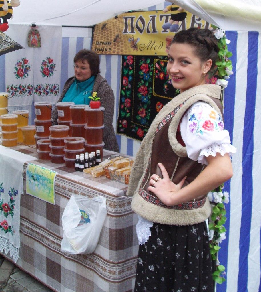 свято меду в Мукачево