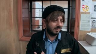 Сериал Бородач, 1 сезон, 3 серия