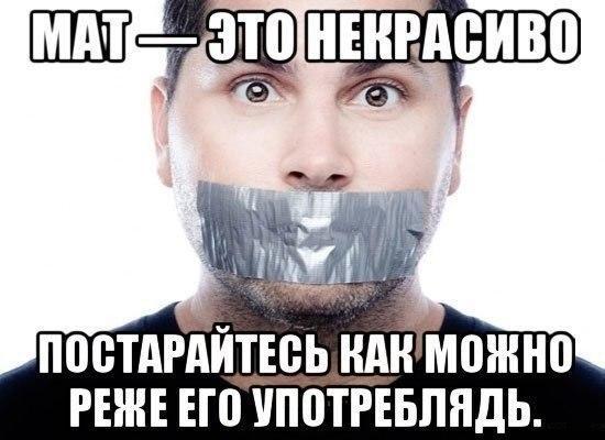 Фото №456252381 со страницы Николая Кропачева