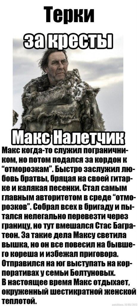 Игры престолов / Game of Thrones - Страница 5 HpTiGB3oBuU