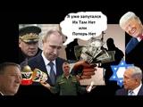Найдена база российских наёмников ЧВК