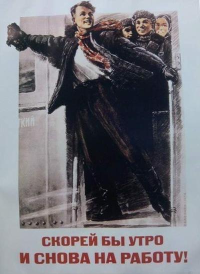 Филипп Фрай, 26 октября 1986, Донецк, id190569897
