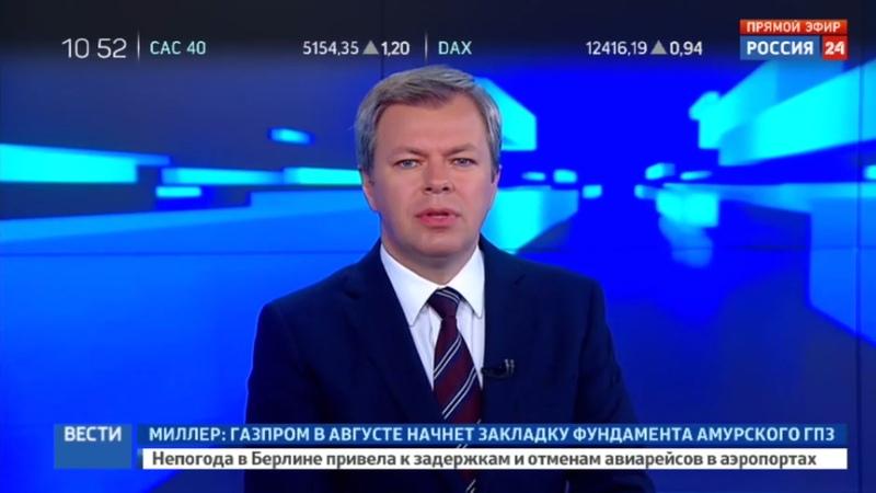 Новости на Россия 24 • Лавров надеется, что встреча Путина и Трампа внесет ясность в отношения России и США