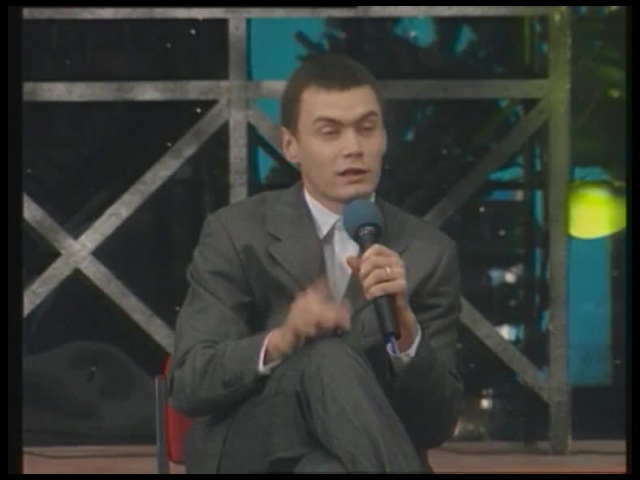 КВН 2000 Высшая лига Утомленные солнцем 1/2 финала домашнее задание