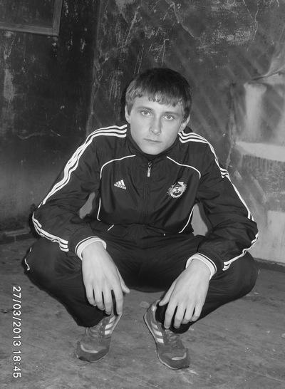 Саня Шайко, 18 августа 1943, Ивье, id115976896