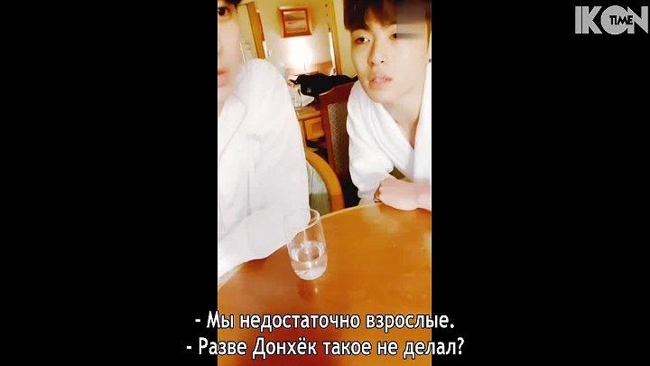 Макне-лайн в отеле [рус. суб.]