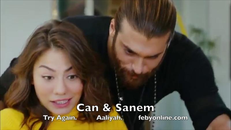 Can Sanem - Try Again