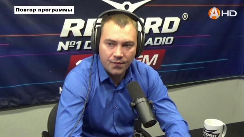 «ОТКРЫТАЯ СТУДИЯ «Арктик-ТВ» и радио «RECORD» (10.10.2018)
