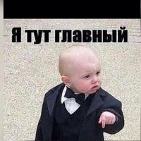 Анкета Шахбан Абакаров