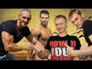 ВидеоОбзор - Дмитрий Xfit