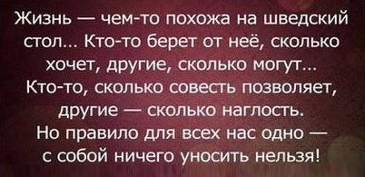 Татьяна Крупкина | Пенза