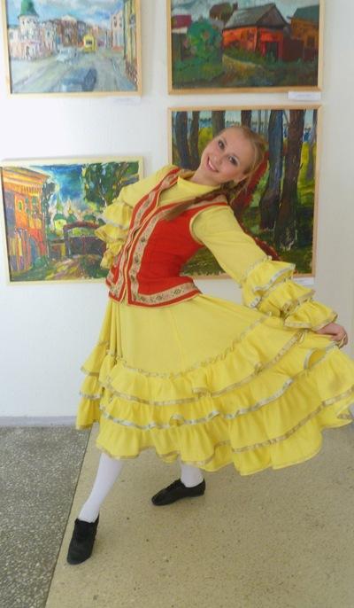 Елена Копылова, 29 июня 1994, Иркутск, id42707496