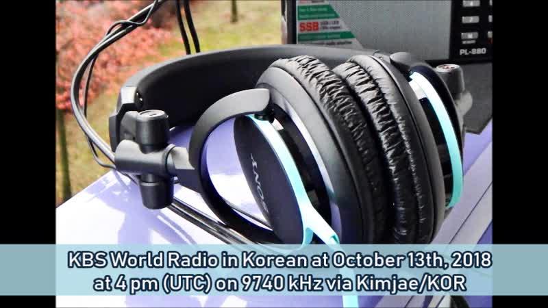 KBS World Radio in Koreanisch am 13.10.2018 um 16 Uhr (UTC) auf 9740 KHz via Kimjae/KOR