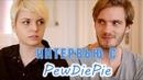 Интервью с Пьюдипаем - Interviews with PewDiePie emmablackery перевод/русские субтитры