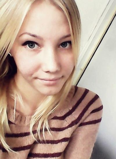 Екатерина Цветаева, 16 апреля , Днепропетровск, id119634076