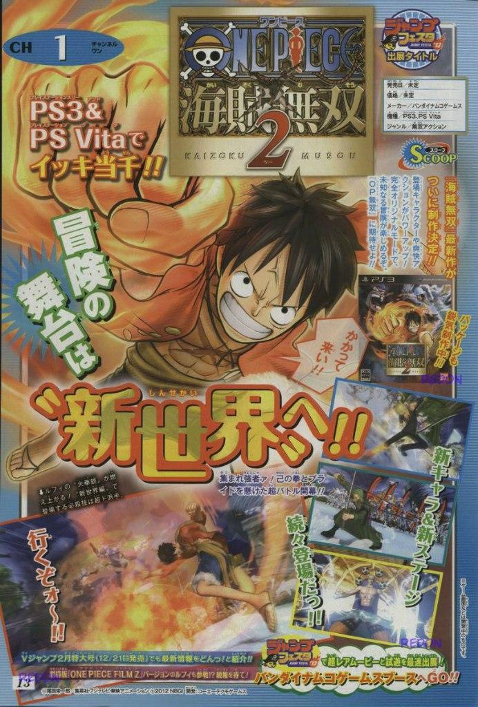 One Piece: Pirate Warriors 2 появится на Vita и PS3