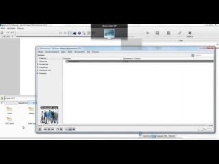 Организация вещания потокового видео из VLC