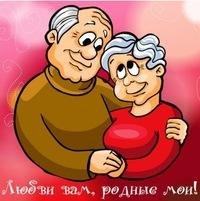 любимым родителям картинки
