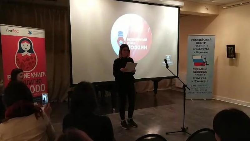 ШОК: На всемирном дне поэзии нашли дно поэзии!