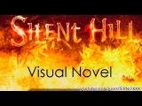Silent Hill. Visual Novel (ИВН #3)