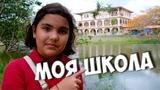 КОСТА-РИКА ШКОЛА В КОСТА-РИКЕ ДЕТИ В КОСТА-РИКЕ