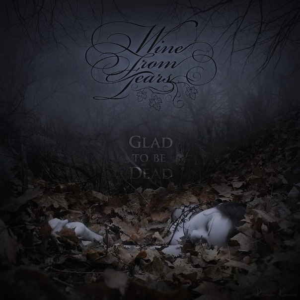 Вышел новый альбом WINE FROM TEARS - Glad To Be Dead (2013)