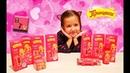 ВЛОГ Варя тестирует детскую косметику Принцесса / Распаковка и обзор косметики для детей