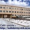 Kolinkovetsky Nvk