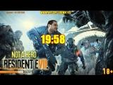 [18+] Шон играет в Resident Evil 7: NOT A HERO (PS4 PRO, 2017)