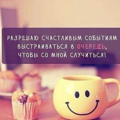 Юлдуз Удаева