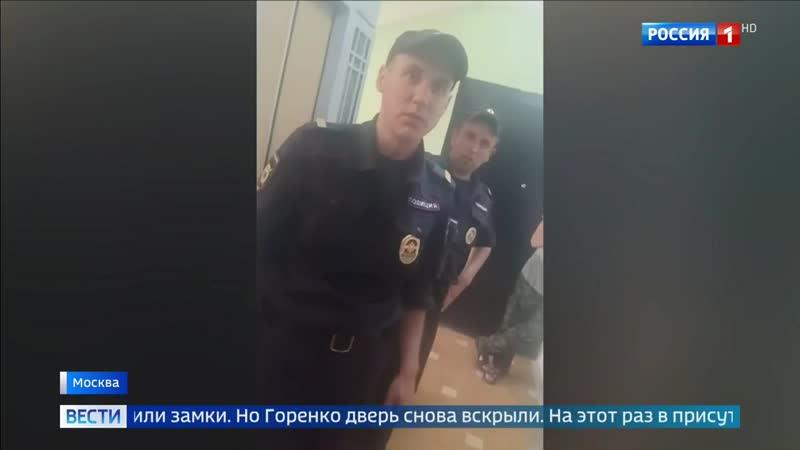 Долевые рейдеры атаковали хозяев квартиры на Дмитровском шоссе